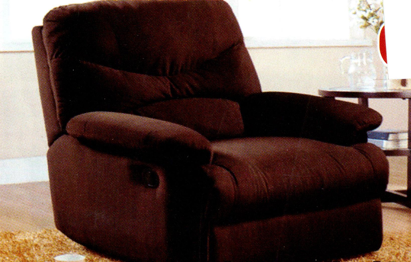 recliner 199